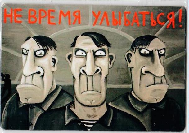 Пьяные боевики избили персонал развлекательного заведения в оккупированной Горловке, - ГУР - Цензор.НЕТ 9489